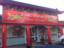 Dunsborough Chinese Restaurant