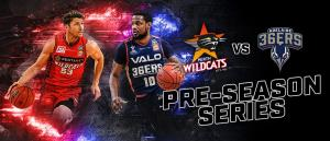 Perth Wildcats vs Adelaide 36ers pre-season game